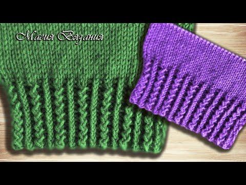 Резинка спицами для свитера