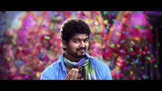 Download Rama Rama Villu  song hq MP3 song and Music Video