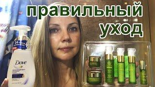 УХОД ЗА КОЖЕЙ ЛИЦА Правильное очищение лица от макияжа