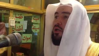 Hajj 2018 Makkah live funeral prayer Masjid al haram Saudi arab