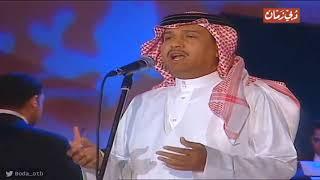 يكفيك انك شفتها - محمد عبده | دبي 2000 - HD
