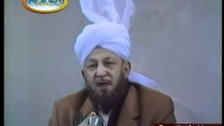 (Urdu) Attack on Sahiwal Mosque, We will protect Kalima, Friday Sermon 21 Feb 1986