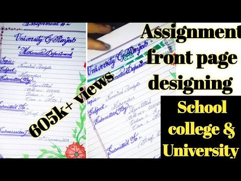 How To Make Assignment Front Page