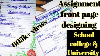 How To Make Assignment Front Page By Paper Presentation Tips