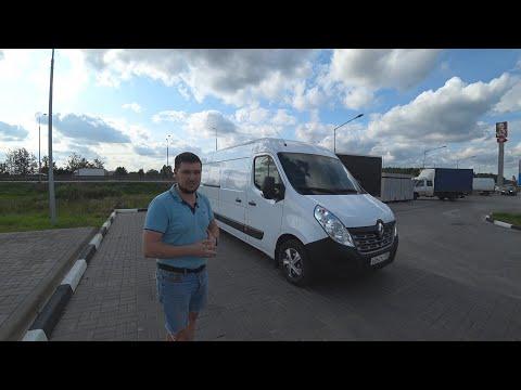 Тест-Драйв Рено Мастер/Renault