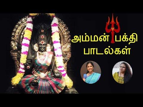 Amman Tamil Devotional Songs -அம்மன் பக்தி பாடல்கள் -Anuradha Sriram  Malgudi Subha -Bakthi Padalgal