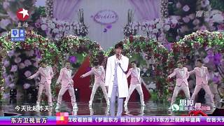 lee min ho amber kuo today i want to marry you dragon tv new year 31 14 2014