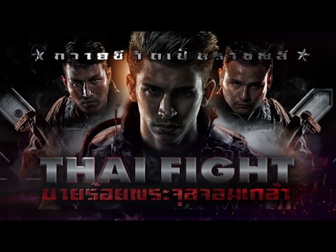 THAI FIGHT 2015 April 4 CRMA Kongsamui vs Raphael Bohic