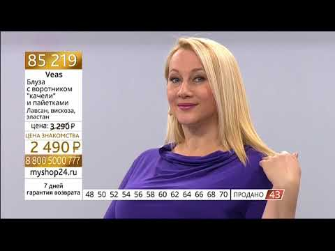 Женские брюки 50 размера на Татет - Киев - YouTube