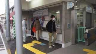 """Open! """"新""""東北沢駅"""