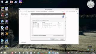 Как сделать откат, восстановление системы Windows 8 - 8.1. System Restore Windows 8