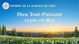 Musique chrétienne 2020 « Dieu Tout-Puissant règne en Roi »