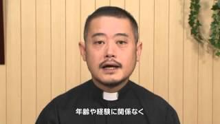"""森田 直樹神父のお話し 第1回 24回に渡り、""""イエスとともだち""""と題して..."""