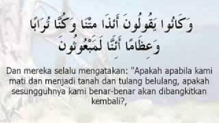 Surah Al Waqiah dan terjemahan.(IPH