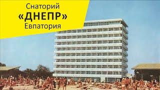 видео Санаторий Победа Евпатория (Крым) цены 2018 - забронировать тур от туроператора Кенеш-Тур