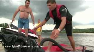 FlyBoard - Представлено в Украине «АвтоПарк»
