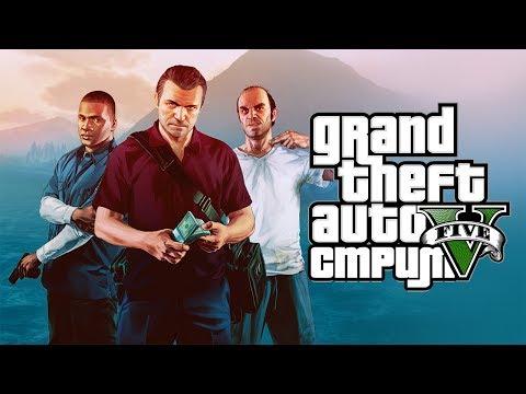 СТРИМ #2 ● Grand Theft Auto V thumbnail