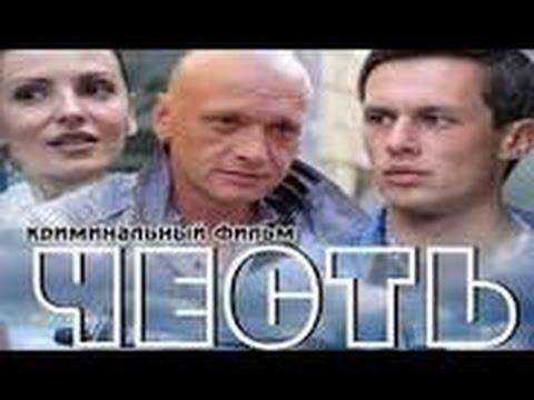 Смотреть Российские фильмы онлайн в хорошем качестве бесплатно