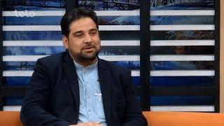 بامداد خوش - جوانان - صحبت با حامد علوی نماینده جوانان کاپیسا در مورد وضعیت جوانان در کاپیسا و نجراب