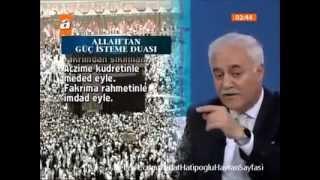 ALLAH'tan Güç İsteme Duası Nihat Hatipoğlu   YouTube