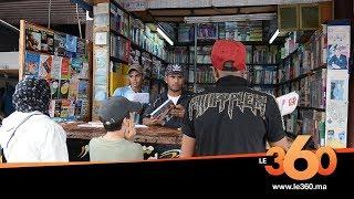Le360.ma •جولة داخل سوق الكتب المدرسية المستعملة بالدار البيضاء