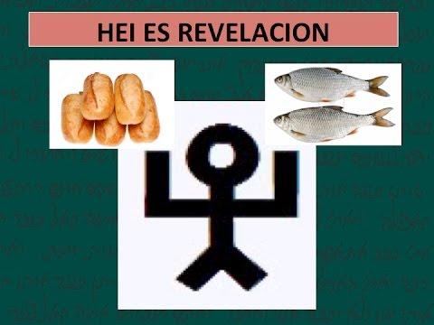 HEI - Significado Profundo de la quinta letra del Hebreo (Rev. 2015)