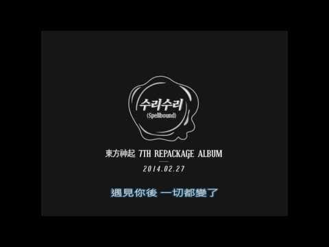 [繁中字]東方神起TVXQ-11月...還有(November with Love)
