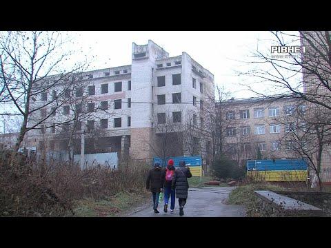 TVRivne1 / Рівне 1: Останнє селфі. У Рівному 15-річна школярка впала з недобудови РДГУ