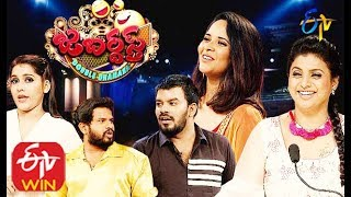 Jabardasth | Double Dhamaka Spl  Episode | 22nd March 2020 | Full Ep | Aadhi,#Sudheer, | ETV
