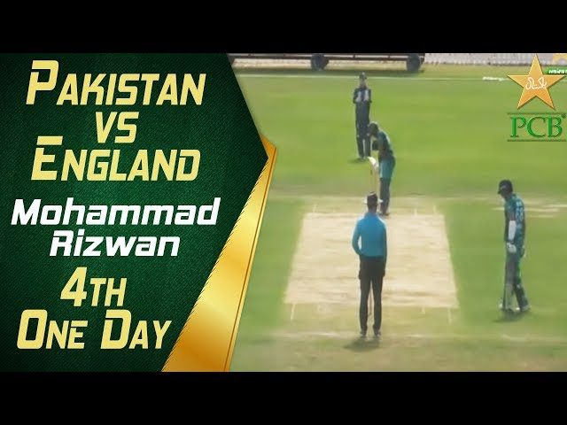 pakistan-a-vs-england-lions-mohammad-rizwan-70-4th-one-day-pcb