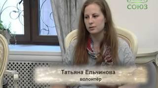 видео Сретенский ставропигиальный мужской монастырь / Организации / Патриархия.ru