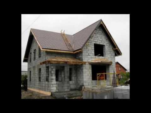 видео: Дом из блоков своими руками