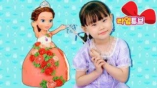 라임의 타요버스 타고 소피아 마법 케이크 먹방 놀이 Lime & toys 라임튜브