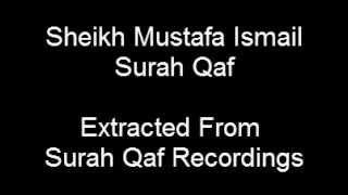 Sheikh Mustafa Ismail Surah Qaf No.16 Sayyidah Zainab Masjid 1976