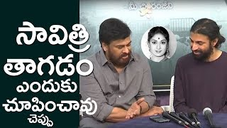 Chiranjeevi Asks About Savithri Drinking Habit | Mahanati Movie
