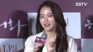 [SSTV] 천우희, 맑고 청아한 목소리로 노래 실력 공개 '깜짝이야' (해어화 제작보고회)