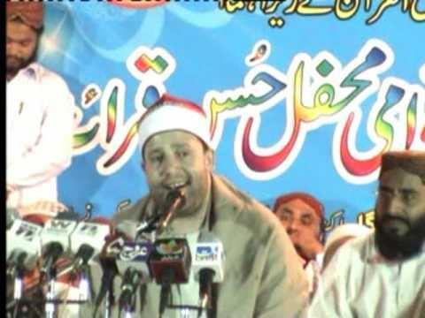 Qari sheikh almuqri hajjaj tilawat Part 3
