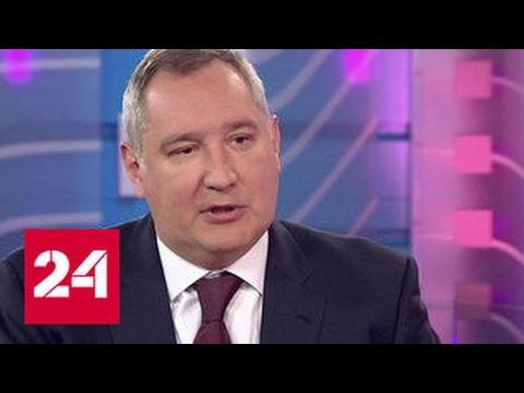 Рогозин: Россия прекратит модернизировать старое вооружение