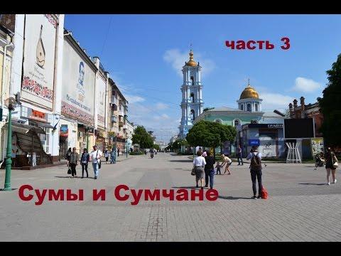 знакомства украина девушки