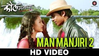 Download Hindi Video Songs - Man Manjiri 2 - Kaul Manacha | Rajesh Shringarpure & Amruta Patki | Armaan Malik & Shreya Ghoshal