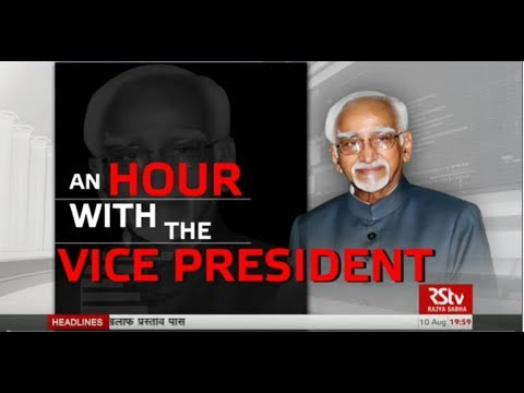 The Vice President's Interview