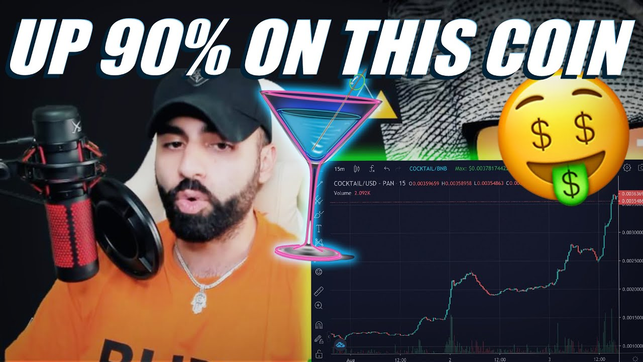 $COCKTAIL PAYS HOURLY PAY OUTS BY JUST HODLING THE TOKEN?!! | COCKTAIL BSC IS UP 90% JUST TODAY!!