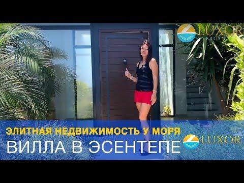 🌊⛳🏡👉Элитная недвижимость Северного Кипра: вилла с 3 спальнями возле пляжа Алагади!