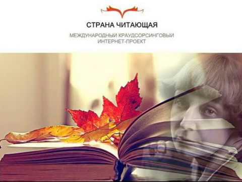 Изображение предпросмотра прочтения – ИринаПолещенко читает произведение «Молитва» М.И.Цветаевой