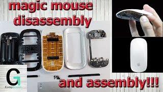 Magic mouse disassembly and assembly. Как разобрать Magic mouse и собрать. A1296 MB829LL/A