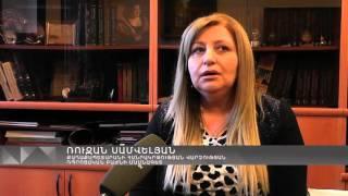 Aysor ATV Սկանդալ Պուշկինի անվան  դպրոցում
