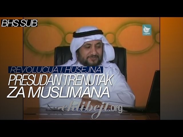 Presudan trenutak za muslimana (šejh Hasan Farhan Al-Maleki)