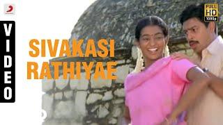 Download Hindi Video Songs - Poo - Sivakasi Rathiyae Video | Parvathy , Srikanth