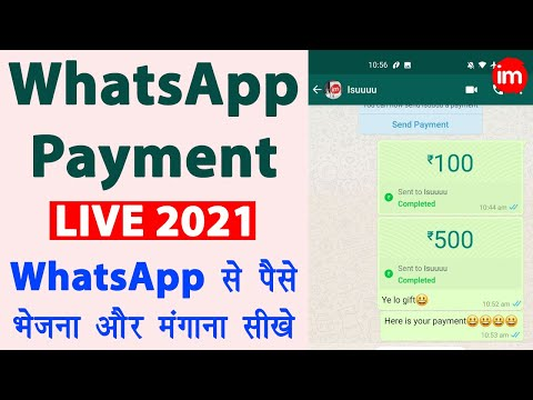 WhatsAapp Payment Feature - whatsapp se paise kaise transfer kare | whatsapp payments not showing