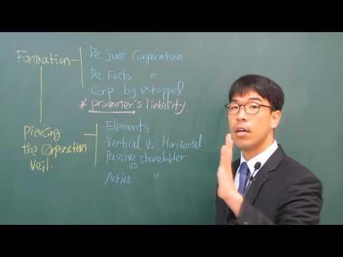 Corporation (1)